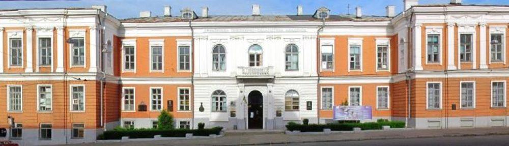 Центр подготовки иностранных граждан